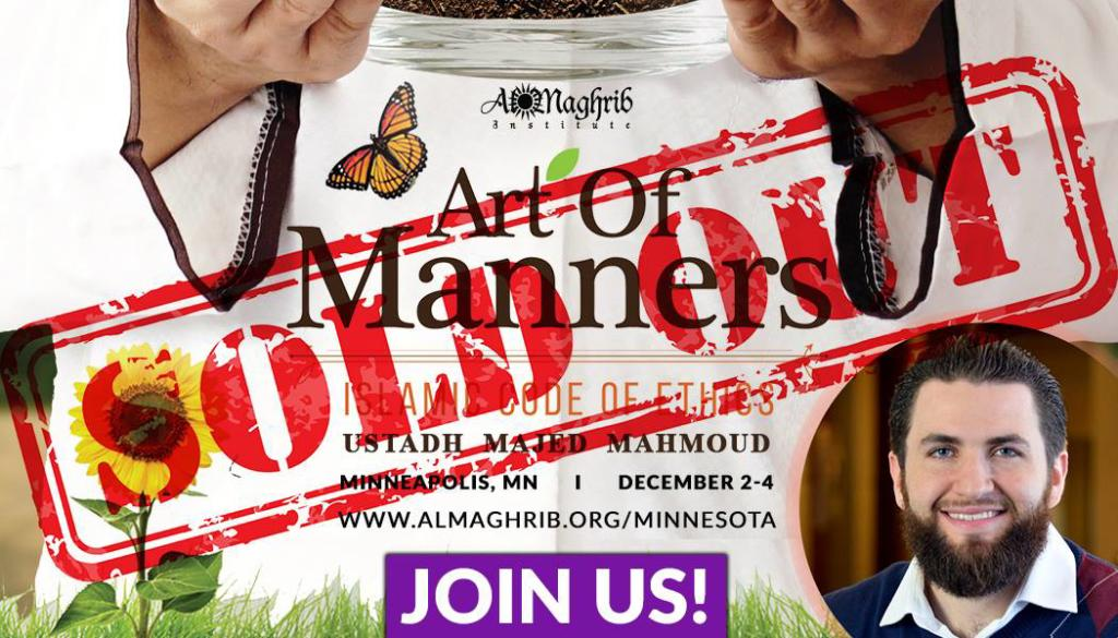 Aof Manners Sold out