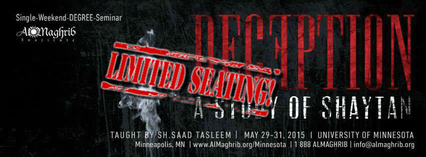 Deception Sold out